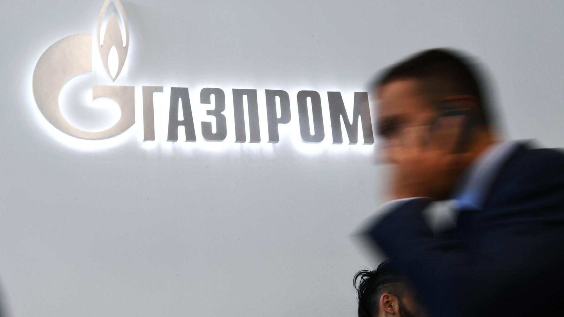 Павильон компании Газпром  - РИА Новости, 1920, 11.10.2021