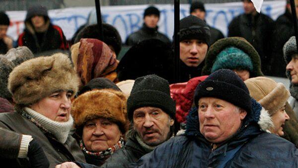 Митингующие в Киеве требуют отправить в отставку Ющенко и Тимошенко