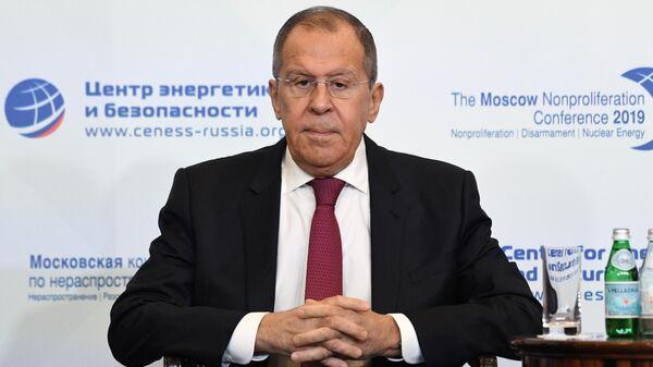 Министр иностранных дел РФ Сергей Лавров на Московской конференции по нераспространению