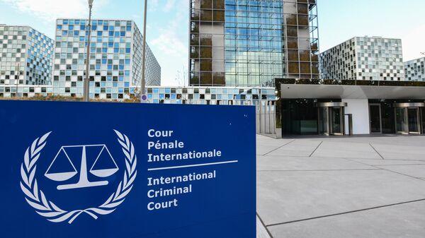 Вид на здание Международного суда ООН в Гааге