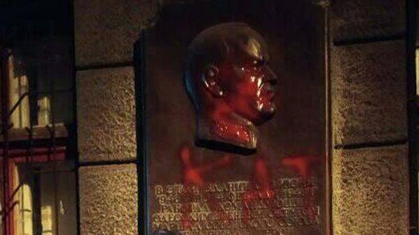 Мемориальная доска Жукову в Одессе, залитая краской
