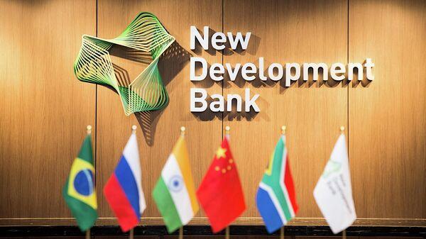 Логотип Нового банка развития БРИКС в штаб-квартире в Шанхае