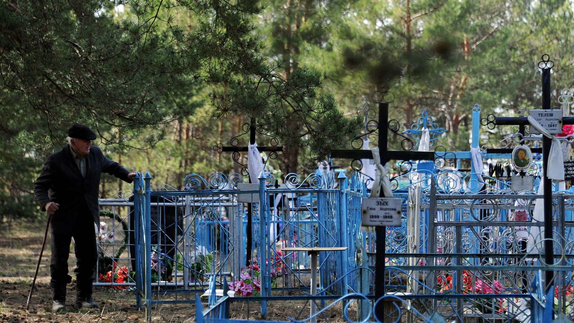 Сельское кладбище - РИА Новости, 1920, 29.11.2019