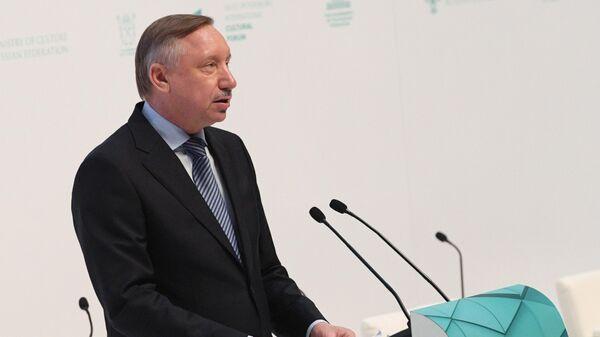 Губернатор Санкт-Петербурга Александр Беглов выступает на открытии Международного культурного форума в Санкт-Петербурге. 14 ноября 2019