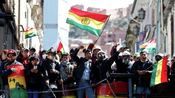 Акция протеста в Ла-Пасе