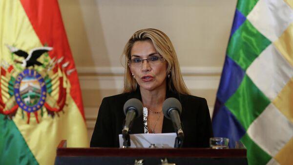 Временный президент Боливии Жанин Аньес