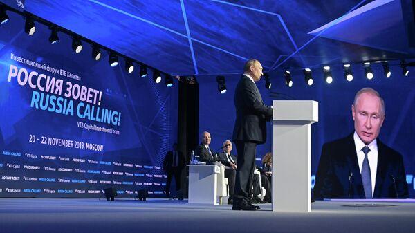 Президент РФ Владимир Путин выступает на инвестиционном форуме ВТБ Капитал Россия зовет!