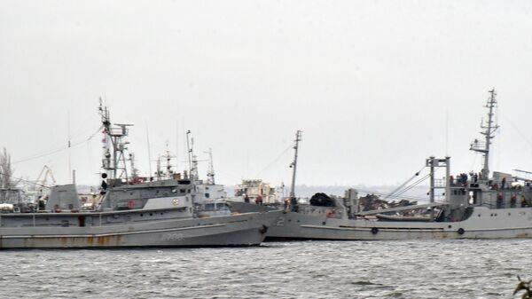 Корабли ВМФ Украины в порту города Очакова