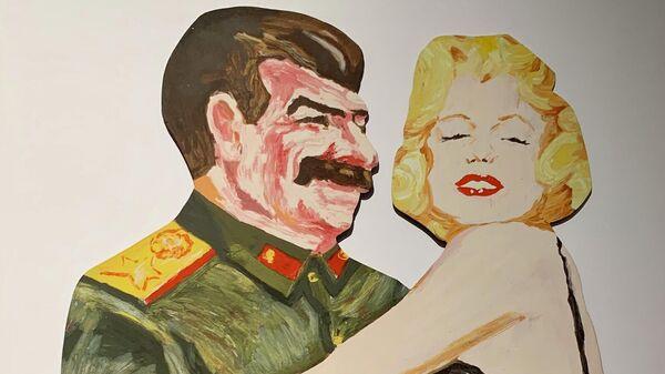 Сталин и Мерлин, Леонид Соков, 2015 год