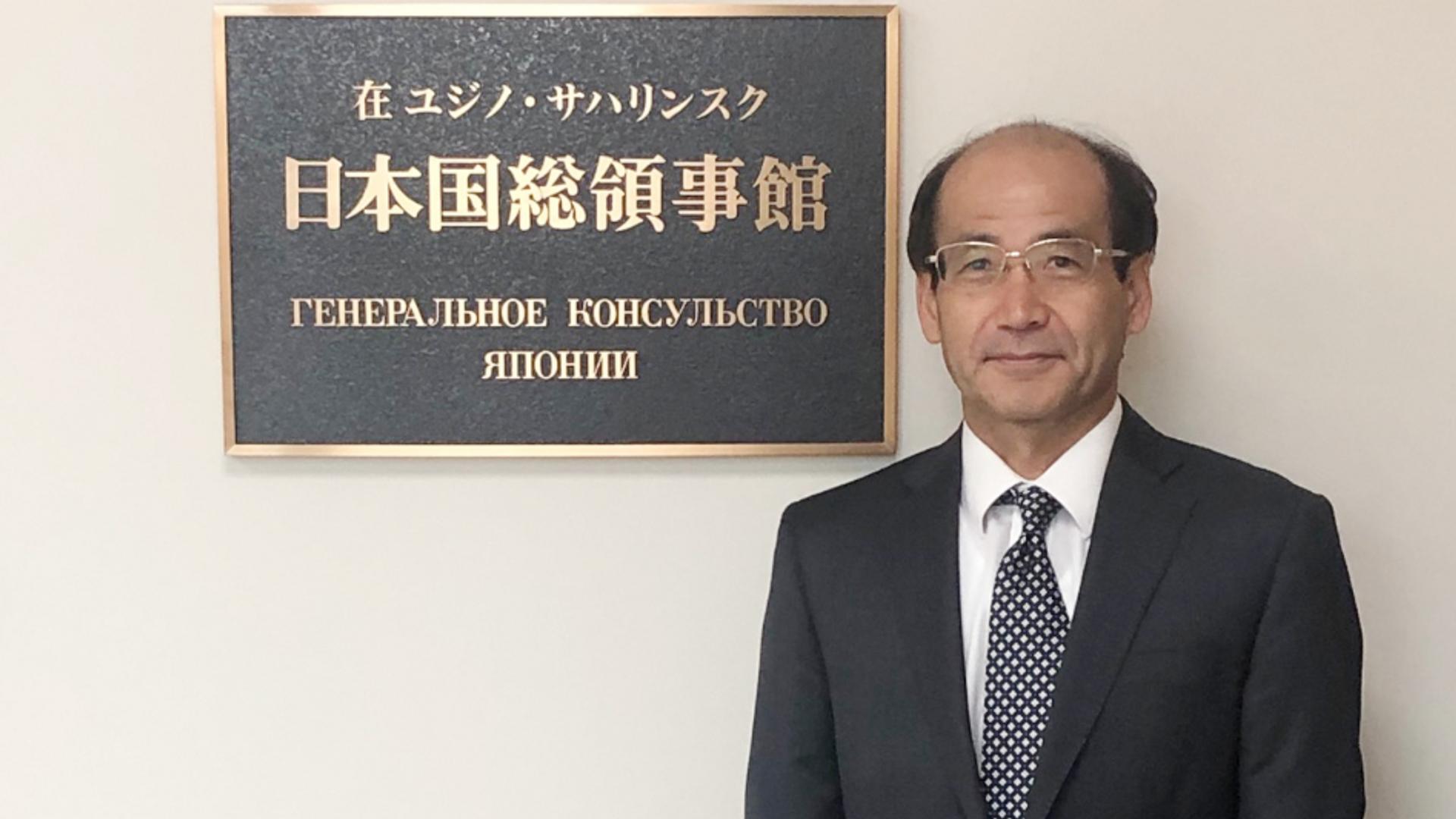 Генеральный консул Японии в г. Южно-Сахалинске Кадзухиро Куно - РИА Новости, 1920, 10.09.2021