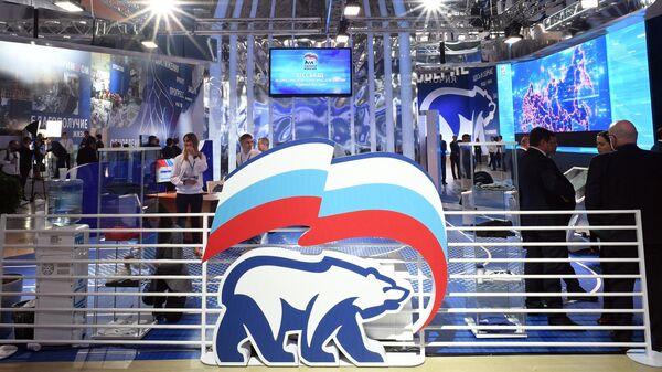 Оформление павильона ВДНХ, где проходит XIX съезд партии Единая Россия в Москве