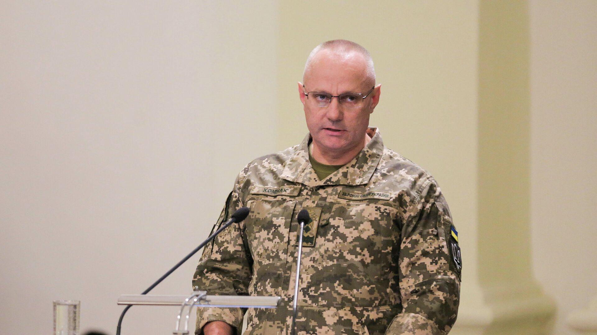 Начальник Генерального штаба - Главнокомандующий ВСУ генерал-лейтенант Руслан Хомчак - РИА Новости, 1920, 27.07.2021