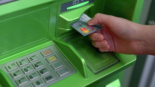 Банковская карта международной платежной системы MasterCard