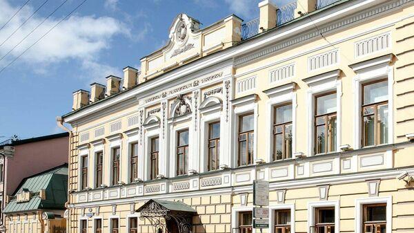 Усадьба Хлудовых в Москве
