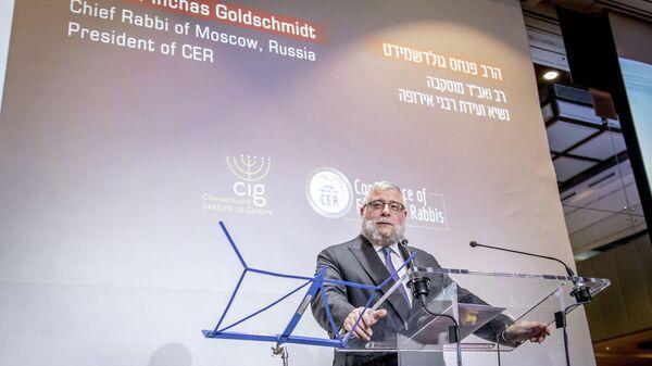 Президент Совета раввинов Европы Пинхас Гольдшмидт на конференции в Женеве. 26 ноября 2019