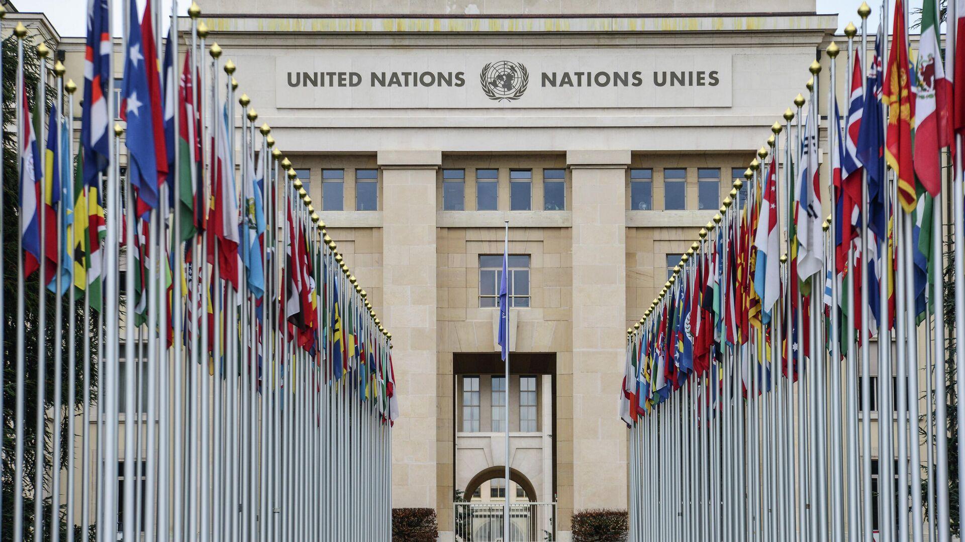 Аллея флагов возле здания ООН в Женеве - РИА Новости, 1920, 05.12.2020