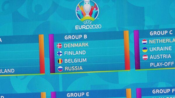 Жеребьевка ЧЕ-2020 по футболу