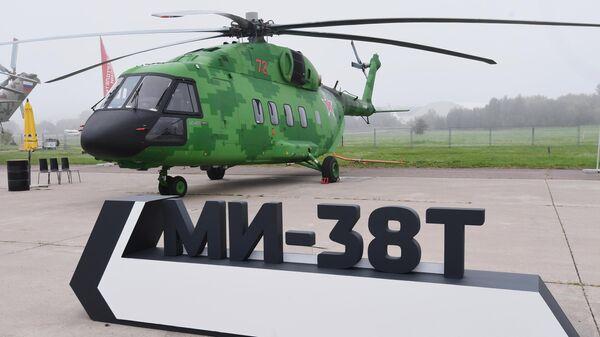 Российский военный десантный вертолёт Ми-38Т