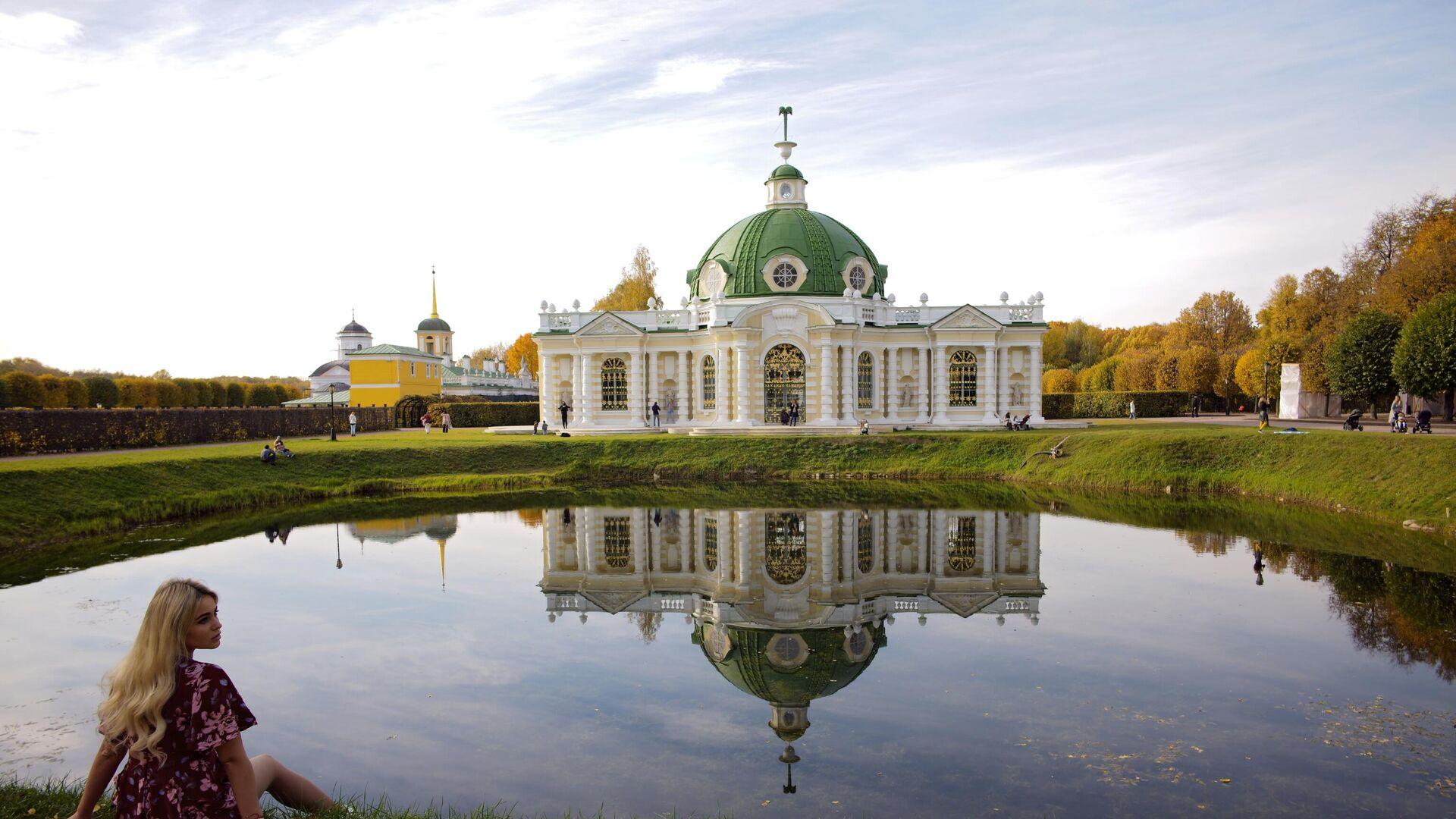 Золотая осень в Кусково - РИА Новости, 1920, 03.12.2019
