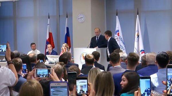 Еще раз?: Путин дважды зачитал поздравление из-за выключенного микрофона