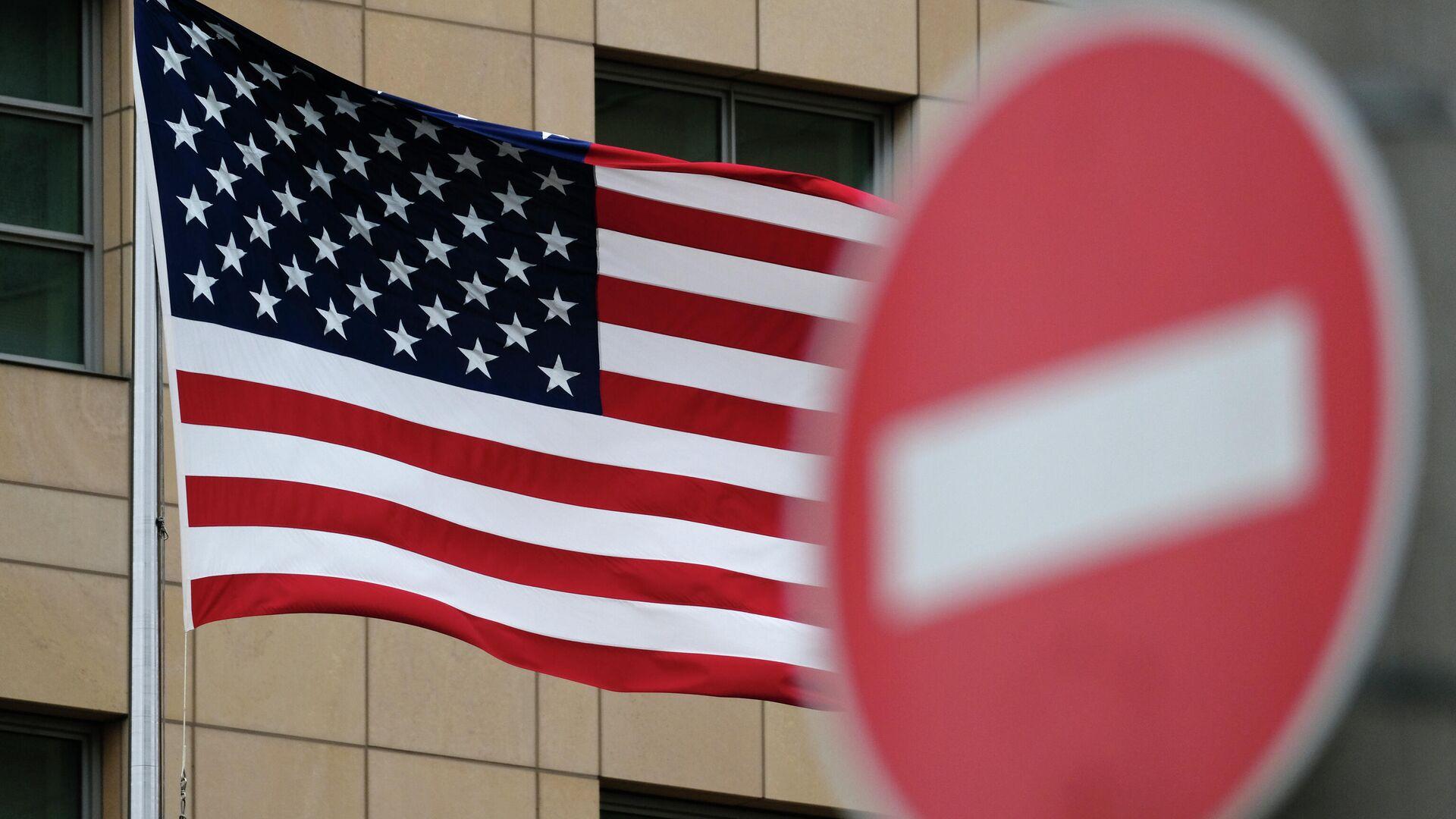 Флаг Соединенных Штатов Америки - РИА Новости, 1920, 02.03.2021