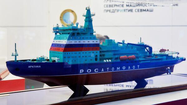 Модель атомного ледокола Арктика