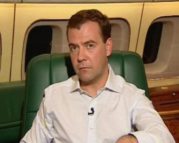 Видеоблог Медведева:  итоги поездки в Латинскую Америку