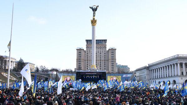 Участники акции Нет капитуляции! на площади Независимости в Киеве