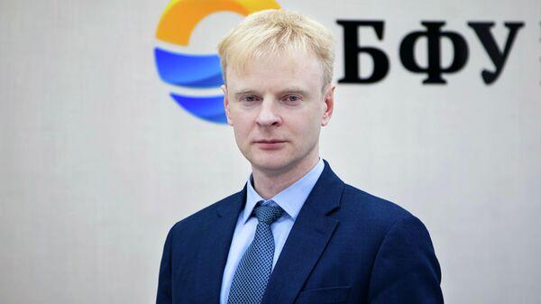 Ректор Балтийского федерального университета (БФУ) имени Иммануила Канта Александр Федоров