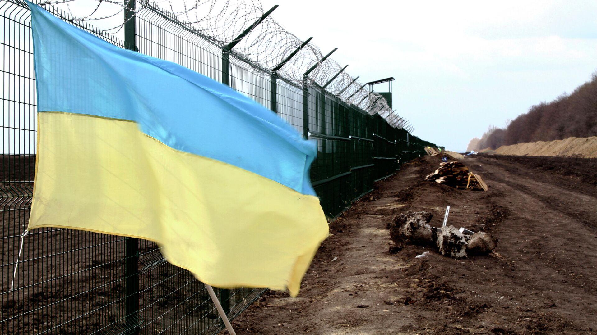 Граница Украины и России - РИА Новости, 1920, 14.10.2021