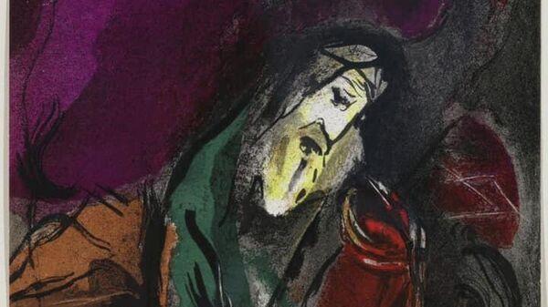 Марк Шагал. Плач Иеремии. Репродукция