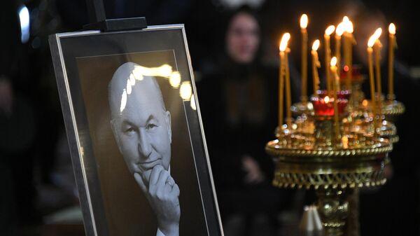 Портрет Юрия Лужкова в храме Христа Спасителя