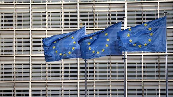 Флаги ЕС