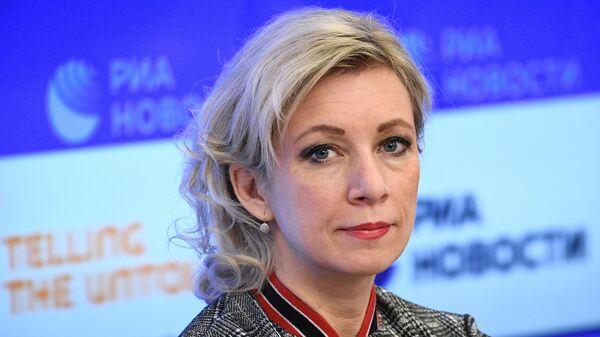 Официальный представитель Министерства иностранных дел России Мария Захарова во время медиаконференции на тему: Роль медиаиндустрии в современном мире