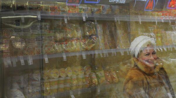 Магазин-кафе открылся на станции метро Митино