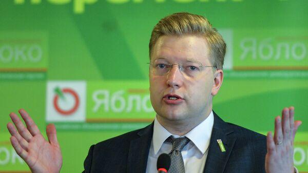 Партия Яблоко представила план законодательной работы в Госдуме