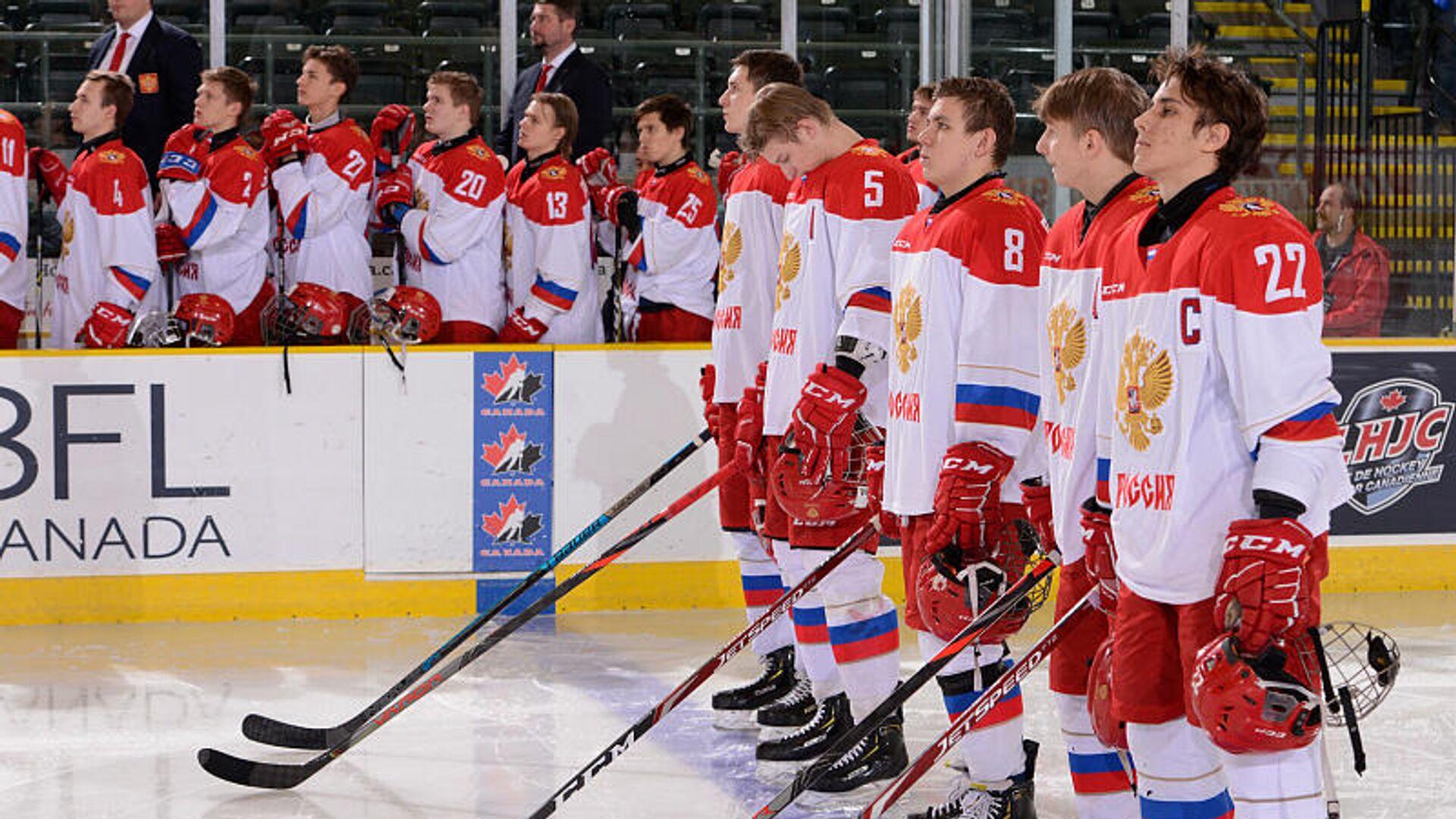 Юниорская сборная России по хоккею - РИА Новости, 1920, 09.10.2021
