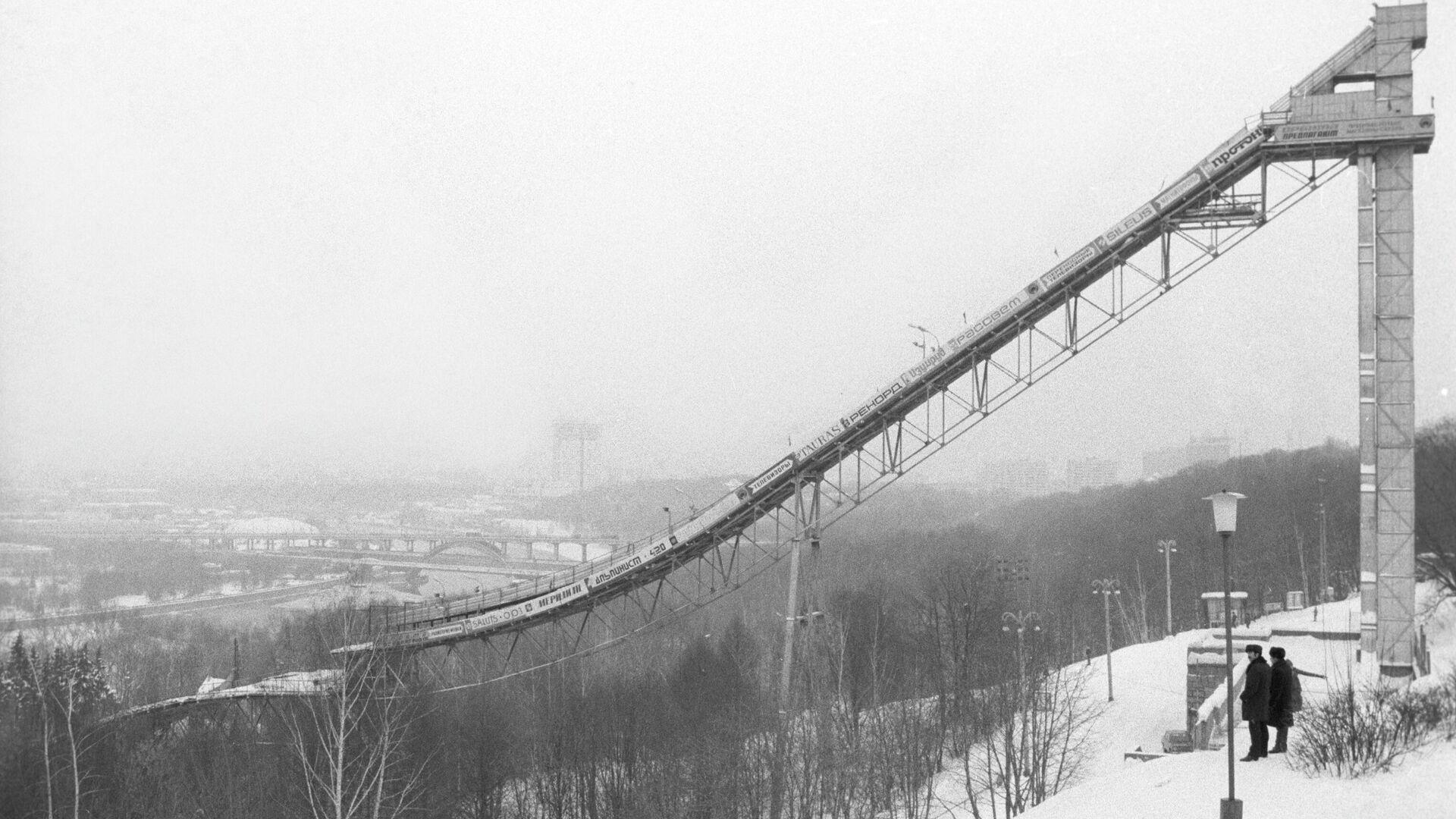 Лыжный трамплин на Ленинских горах (сейчас Воробьевы горы) - РИА Новости, 1920, 25.09.2021