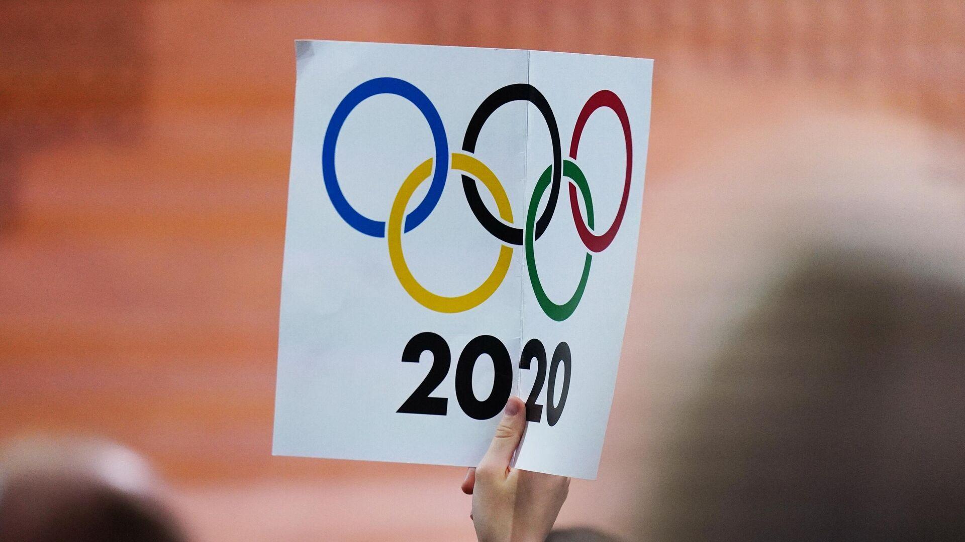 Плакат с олимпийскими кольцами - РИА Новости, 1920, 21.05.2021