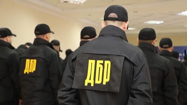Сотрудники Государственного бюро расследований Украины