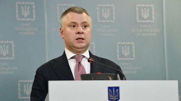 Исполнительный директор НАК Нафтогаз Украины Юрий Витренко во время брифинга в Киеве