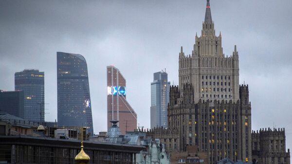 МИД в Москве