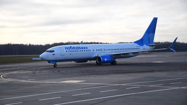 Самолет Boeing 737-800 авиакомпании Победа