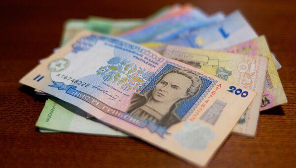 Гривны - национальная валюта Украины, архивное фото