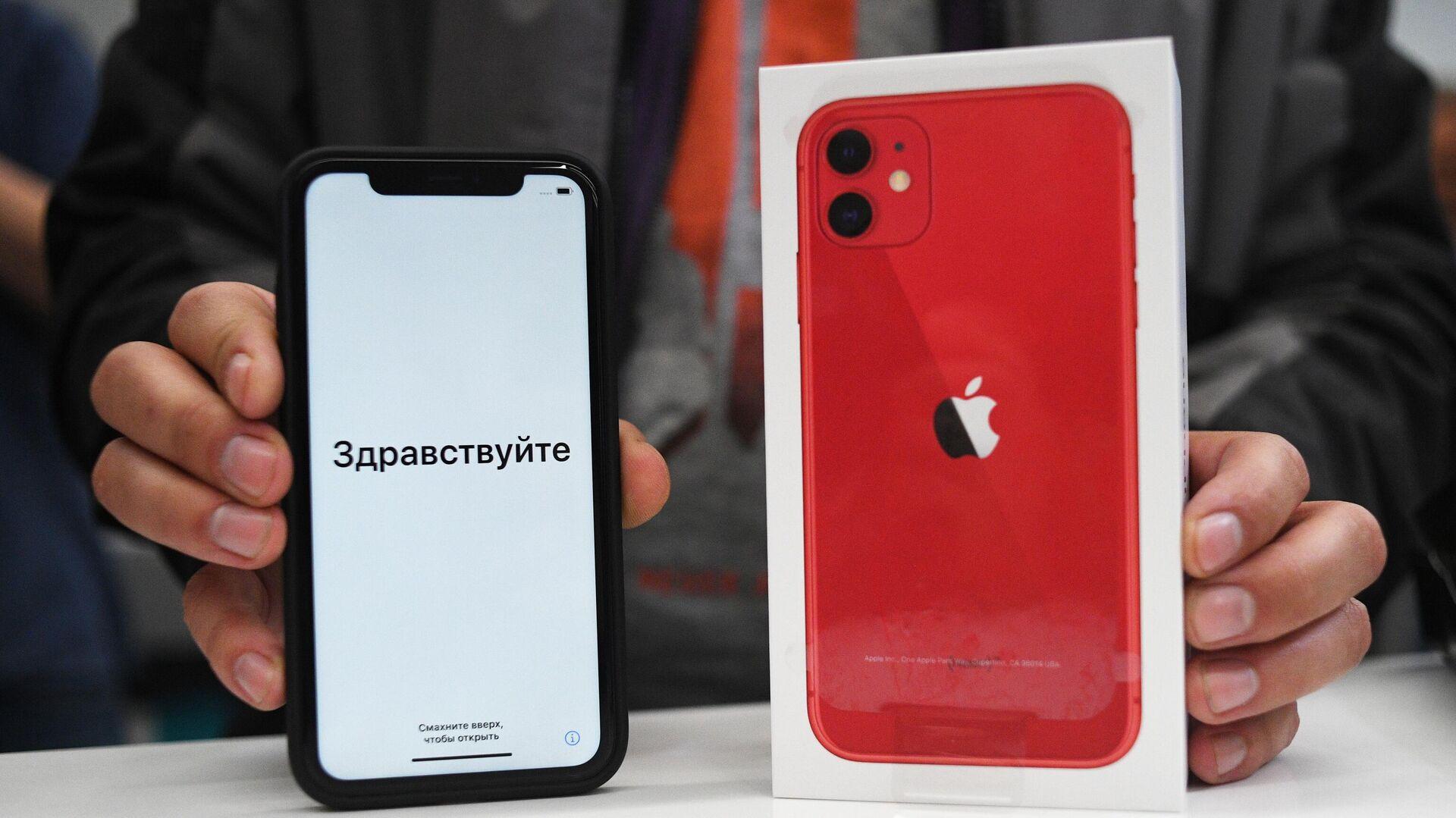 Новый смартфон компании Apple в руках покупателя в магазине re:Store в Москве - РИА Новости, 1920, 11.10.2021