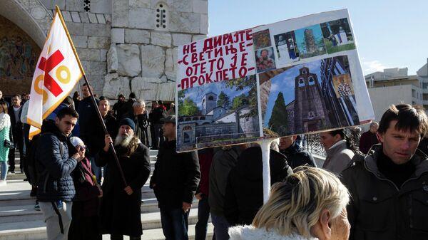 Верующие во время протестного шествия в центре Подгорицы во время обсуждения спорного закона о вероисповедании