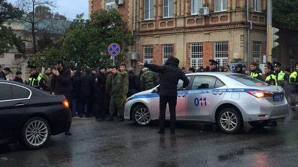 Ситуация у здания администрации президента Республики Абхазия в Сухуме