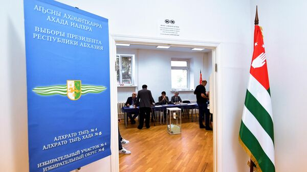 Избирательный участок в день второго тура выборов президента Абхазии