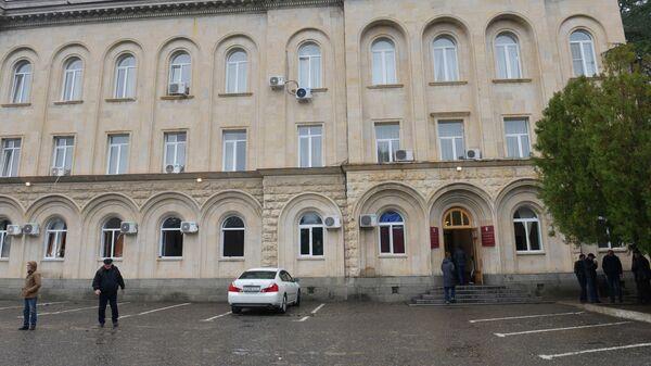 Здание администрации президента Абхазии