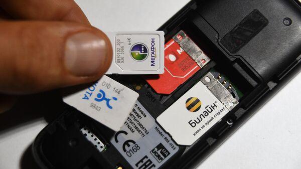 СИМ-карты сотовых операторов мобильной связи